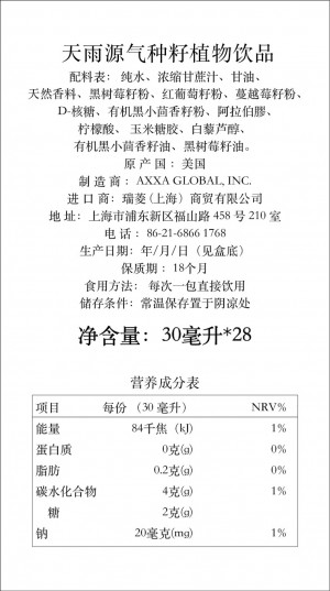 China_Nutrition Facts